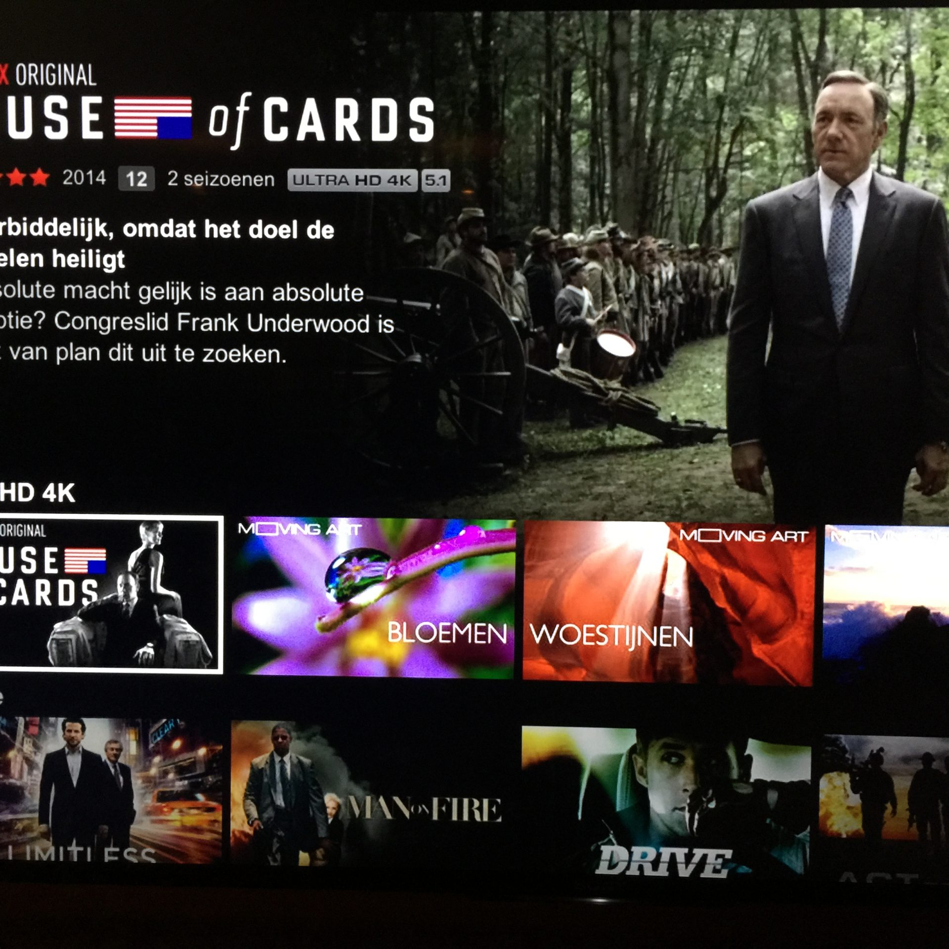 Netflix 4k homescreen